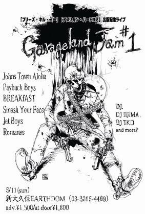 Garageland Jam #1