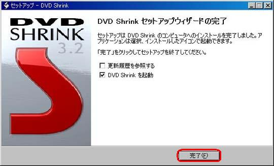 DVD Shrink
