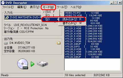 Télécharger DVD Decrypter - 01net.com - Telecharger.com