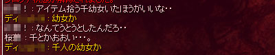 chat0712-0801_01.jpg