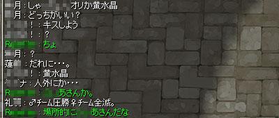 chat0712-0801_05.jpg