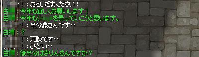 chat0712-0801_10.jpg