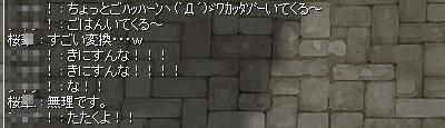 chat0712-0801_11.jpg