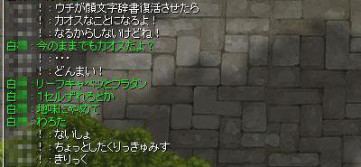 chat0712-0801_12.jpg
