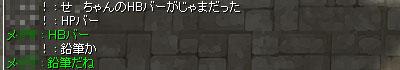 chat0712-0801_13.jpg