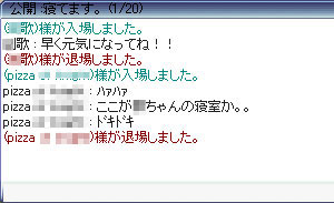 chat080128_pizza2.jpg