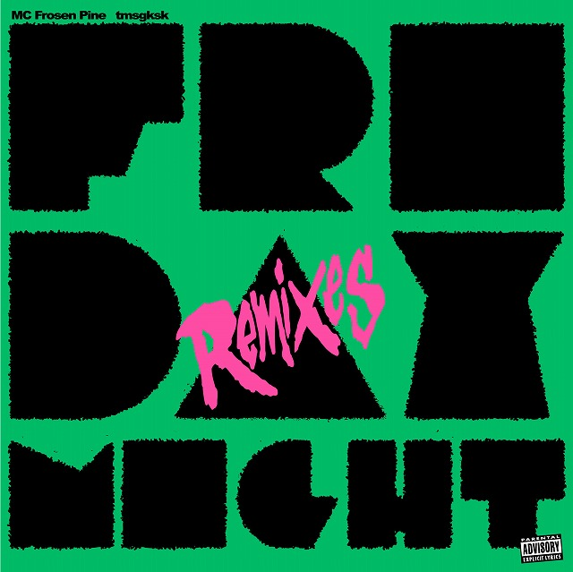 fridaynightfront