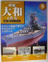 20051108-2.jpg