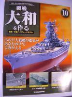 20051115-1.jpg