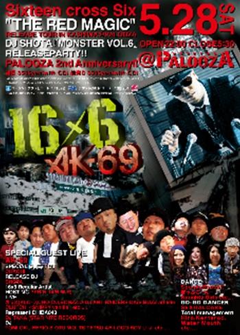 166528012011EASTERkashiwa.jpg