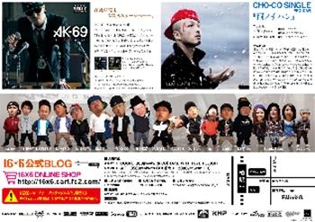 166528022011EASTERkashiwa.jpg