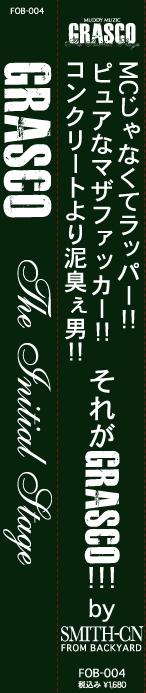 201006_12_82_d0105282_0215698.jpg