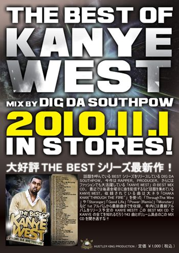 THE BEST OF KANYE WEST ポスターCreepShow