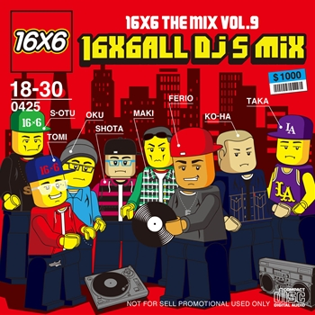 16X6 THE MIX VOL.9EASTER