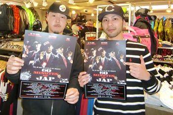 DJ-TY-KOH10EASTER.jpg