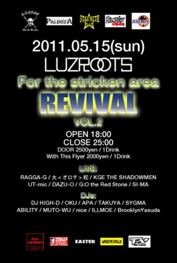 REVAIVAL5152011EASTERkashiwa.jpg