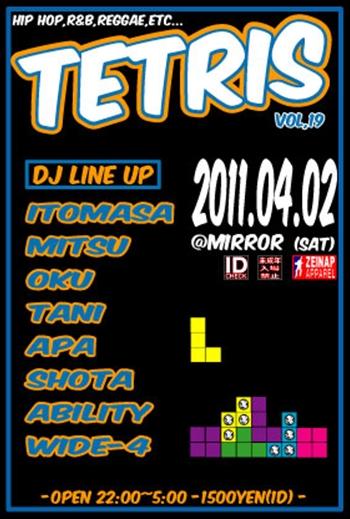 TETRIS4c04022011EASTER.jpg