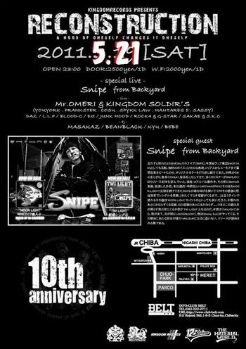 f0106072_191919492011EASTERkashiwa.jpg