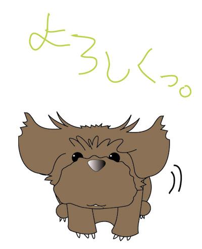 kumakuma3.jpg