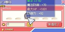 1600て・・・(´д`)