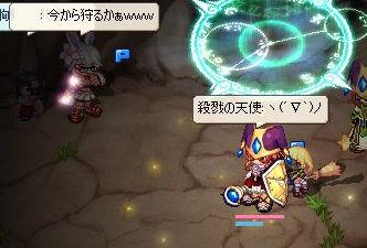 PT結成b!!