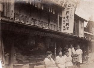 鶴田屋食堂