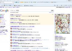 リフォーム-伏見区-検索結果
