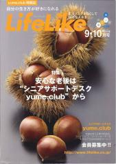 lifelike9-10.jpg