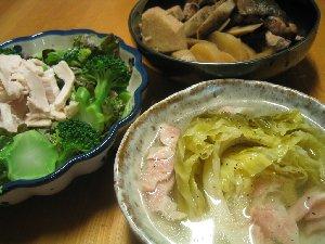 ブリあら大根、キャベツスープ、鶏ハムサラダ
