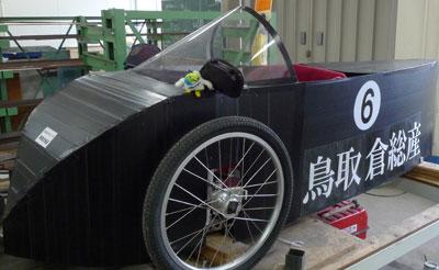 これ、電気自動車だよ!