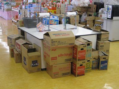 お店でも空き箱がたくさん用意してありました!