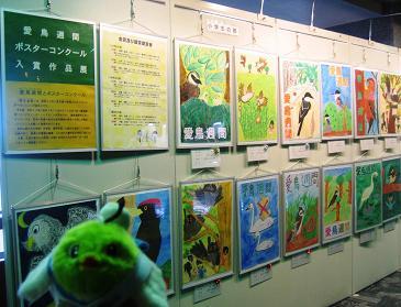 県庁で展示中!ぼくも見に行ってきたよ。