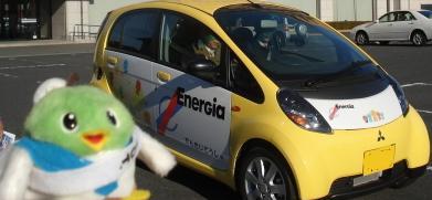 これが電気自動車だよ。