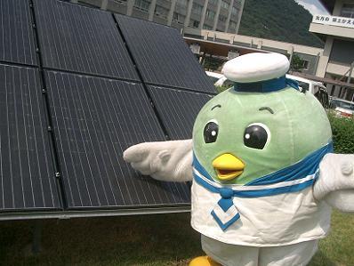 鳥取県庁にもあるんだよ。