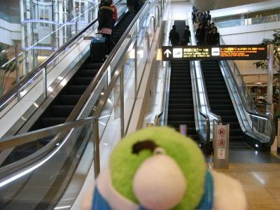 羽田空港のエスカレーターだよ