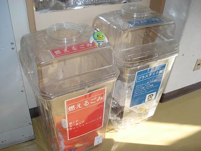 透明なゴミ箱だから、中がよく見えるね!