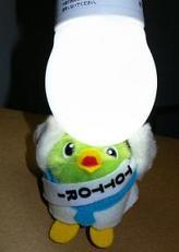 電球を替えたよ。