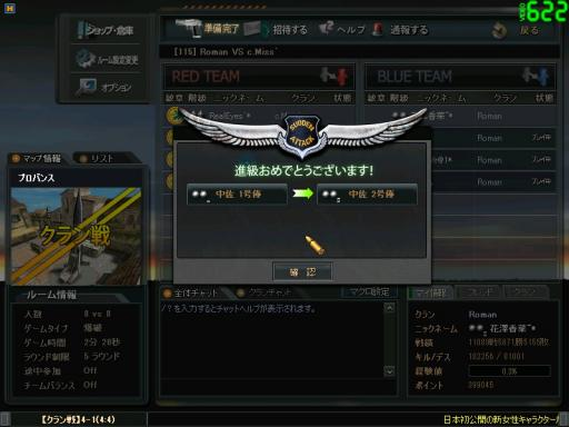 ScreenShot_2.jpg