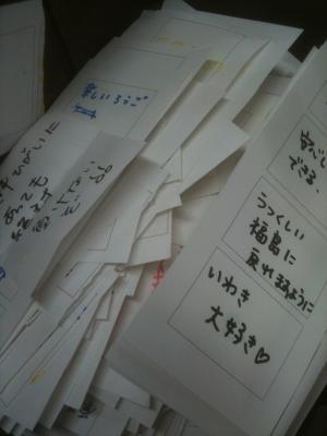 010_convert_20110504105337.jpg