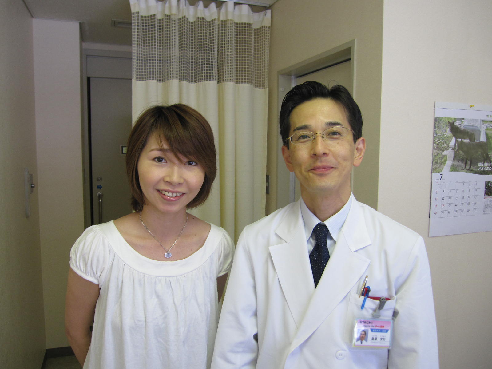 退院の日に主人に撮ってもらいました。桑澤先生