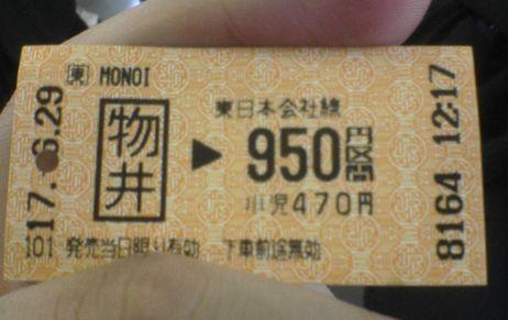 monoi.jpg