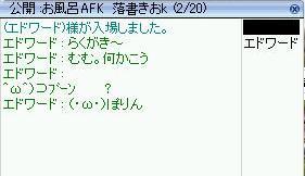 20050618232027.jpg
