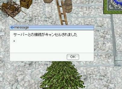 20050621005839.jpg