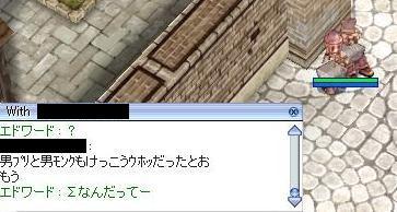 20050707044248.jpg