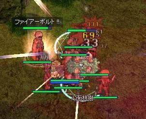 赤い彗星軍団は狩りをする