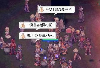 第3回ダンジョン市○×クイズ