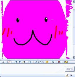 メッセで書いたどピンクなポリン生物