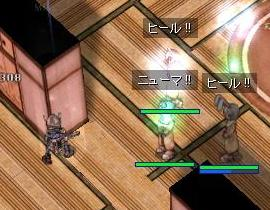アコ3人PT非公平ヒール撃ち