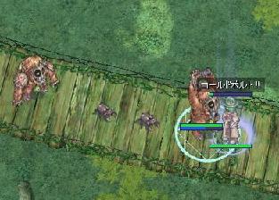 うんばらゴリラ狩り