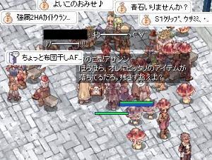 すぽあまつりSS2